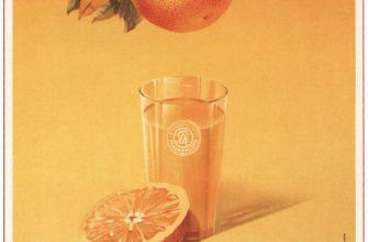 Советские плакаты - Цитрусовый сок, Натуральный напиток