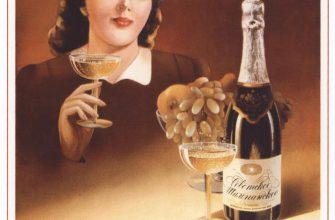 Советские плакаты - Советское шампанское
