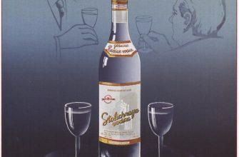 Советские плакаты - Столичная водка