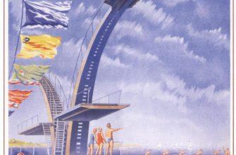 Советские плакаты - Да здравствуют советские физкультурники