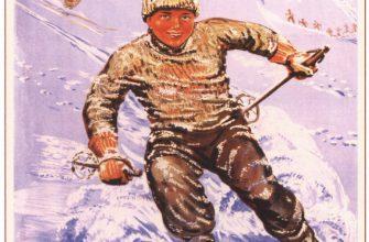 Советские плакаты - Молодежь, на лыжи!