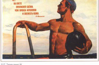 Советские плакаты - Нет на свете прекрасней одежи
