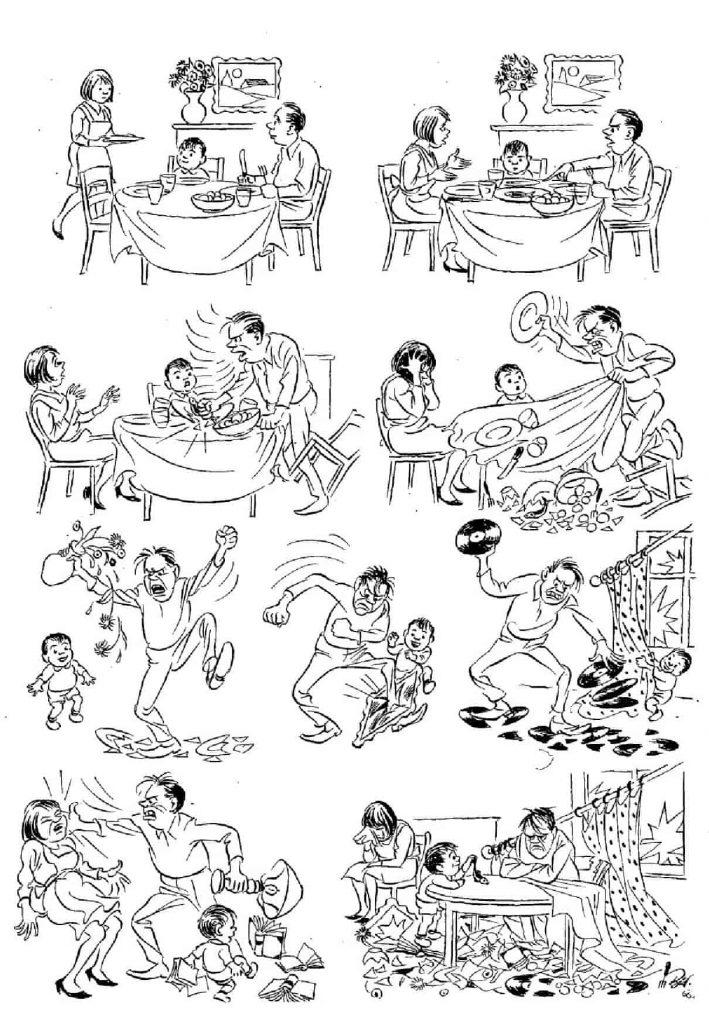 Херлуф Бидструп - Семейная идилия